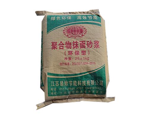 优质聚合物粘结砂浆