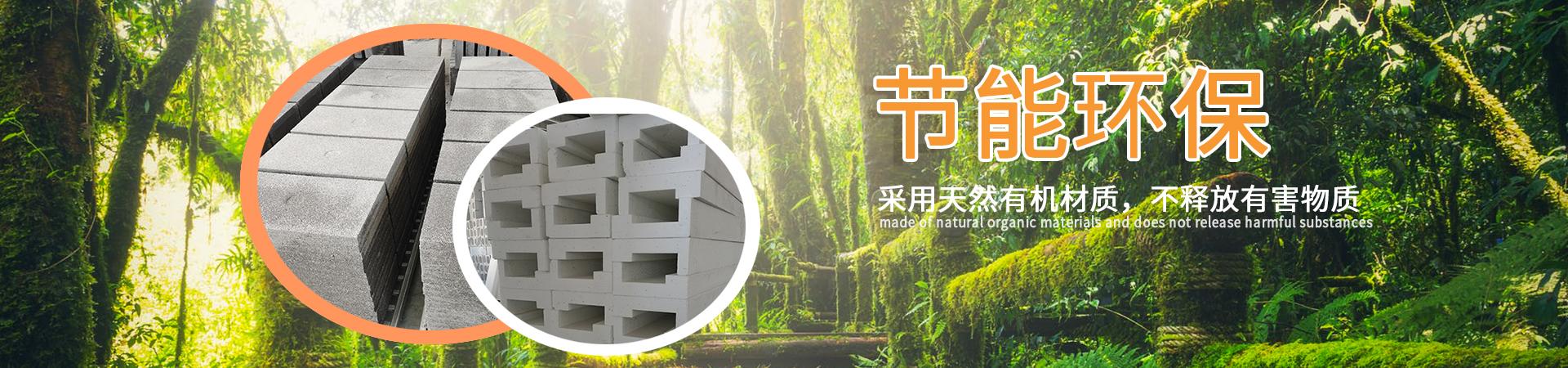 保温砂浆厂
