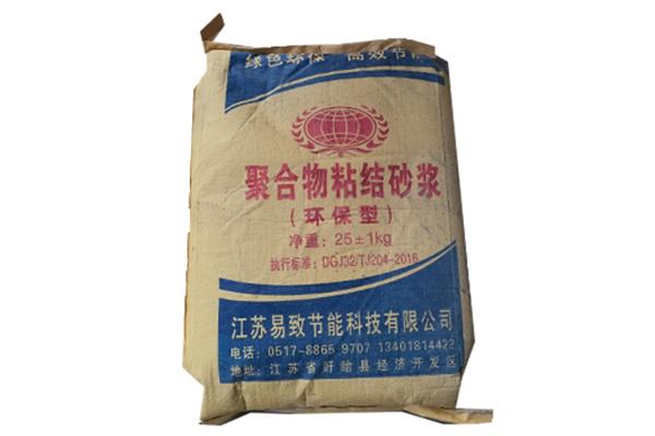 浅析保温砂浆在施工方面的流程